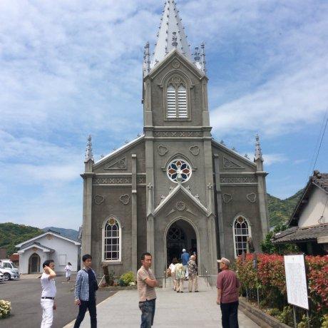 Sakitsu Chapel Bell & Lookout