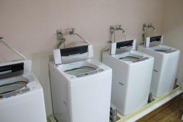 <p>Laundry facilities</p>