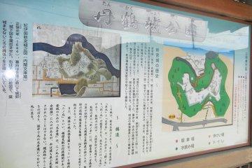 Всего несколько летописей об истории замка, но местное историческое сообщество старается преподнести как можно больше информации о замке Танкаку.