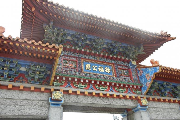 Shingu's Jofuku Memorial Park