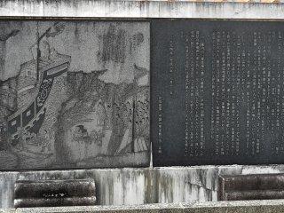 The story of Jofuku's journey to the Kumanoarea