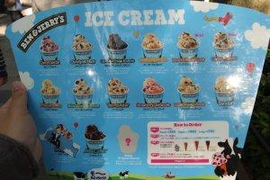 รสชาติของไอศกรีม