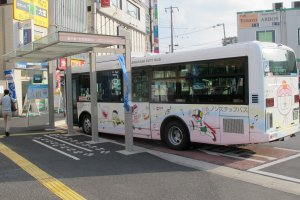 The Kawasaki city bus