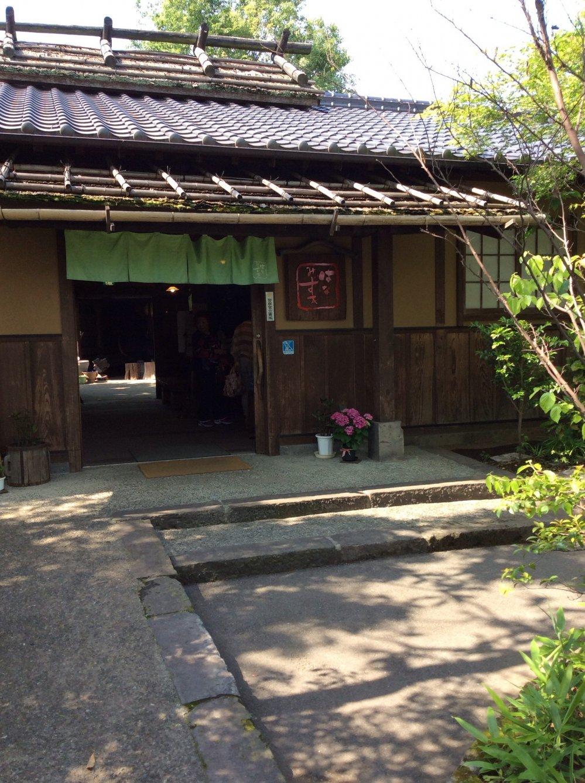 Namiki Onsen Village Hanamizuki Kumamoto Japan Travel - Japan map ueki