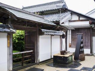 Near the entrance of the Kikuya Residence.
