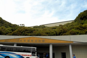 <p>Entrance of Otsuka Museum of Art. This museum is built &#39;inside&#39; the hills</p>