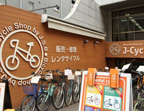 Rental Sepeda di J-Cycle