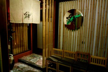 <p>Entrance of &#39;Take-no Mai&#39; (Bamboo Dance), Tokushima</p>