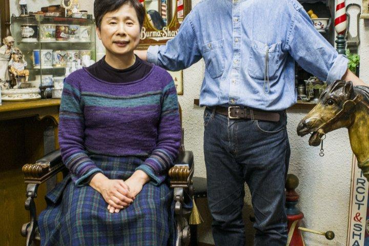 Kajikawa's Barbershop and Museum