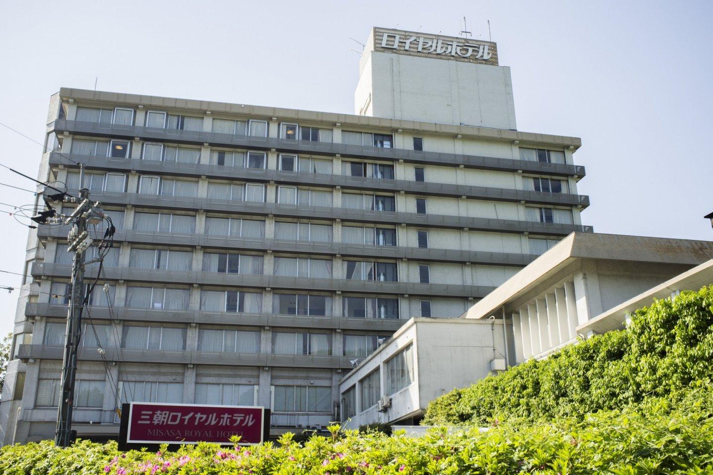The Misasa Royal Hotel