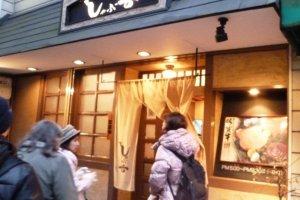 Entrance of Shabu-Kichi