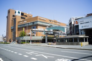 A huge Daimaru shopping mall right outside of JR Tottori Station.