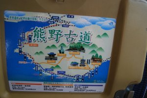 Map of the Kumano pilgrimage trails on the back of each seat on the Kuroshio