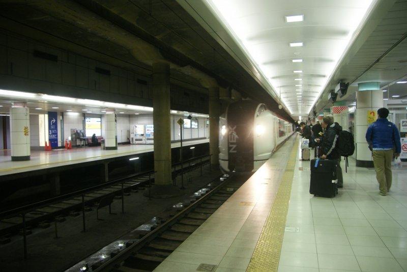 <p>นาริตะเอ็กเพรส Narita Express (N&#39;EX) รถไฟด่วนพิเศษ</p>
