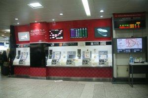 บริเวณจำหน่ายตั๋ว Narita Express (N'EX)