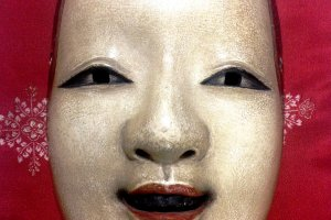 Looking like a longer version of Ko-Omotemask, one of the most respected roles in Noh Theater