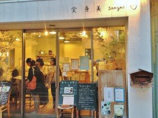 Quán ăn nhẹ Sangmi