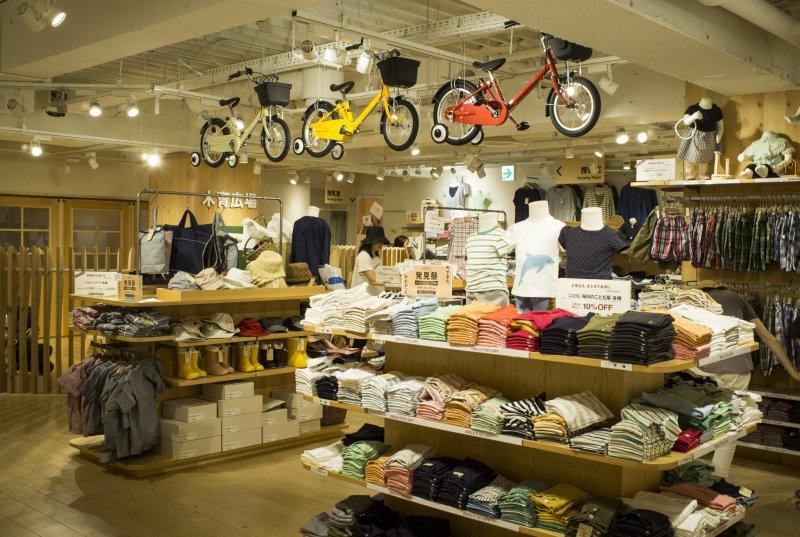 Muji Multi-level Store in Shibuya - Shibuya, Tokyo - Japan