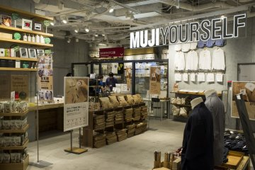 <p>At the ground level of the Muji&nbsp;complex</p>