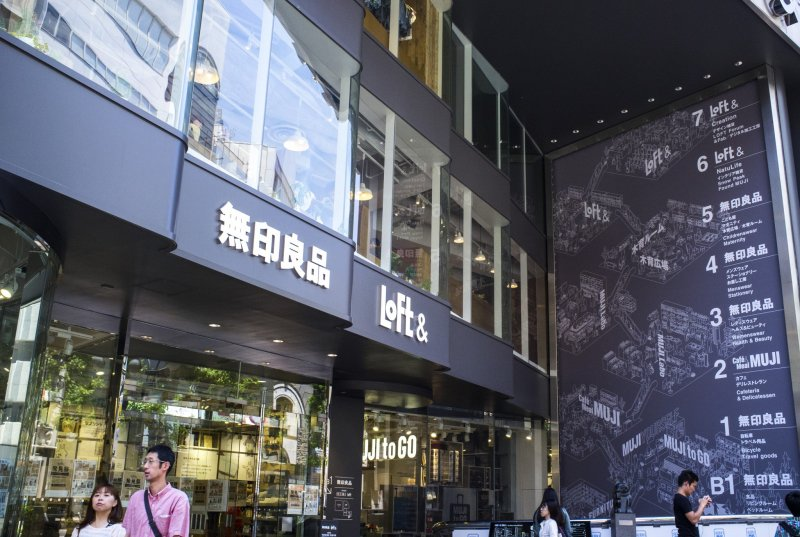 <p>The entrance to the Muji boutique</p>
