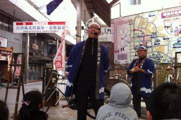 Kamishibaiya Street Entertainment