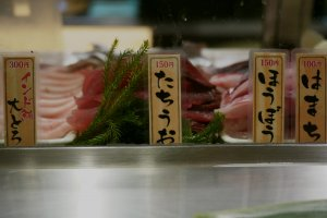 The selection of fresh fish and its affordable prices.