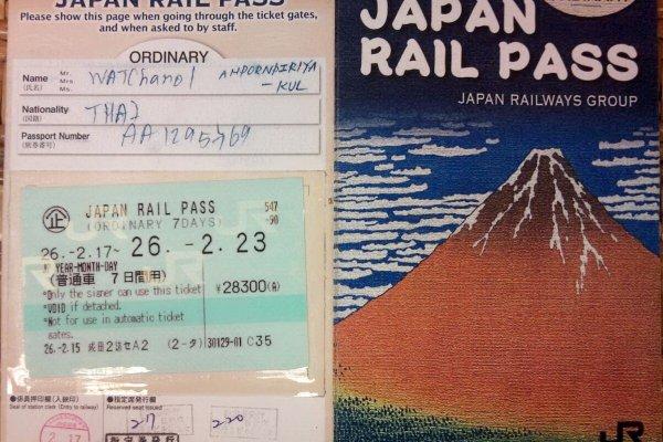 ตั๋วหรือบัตร JR PASS ฉบับจริงที่ใช้ในการเดินทาง ทำจากวัสดุกระดาษแข็ง ขนาดประมาณพ็อกแกตบุ้ค นำมาพับครึ่ง