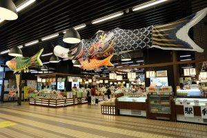 ร้านรวงภายใน Echigoyuzawa Station