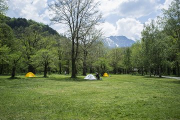 <p>Camping grounds offering spectacular views</p>