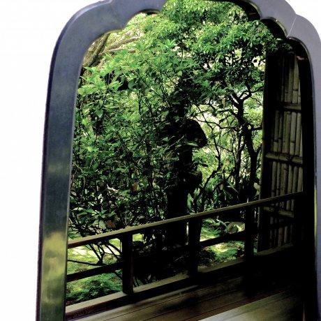 Keishun-in Garden