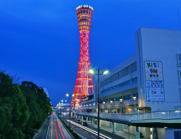 美しき神戸ポートタワー