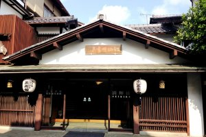 Seikiro Ryokan has kept its historic charm since opening in the late 1600s.