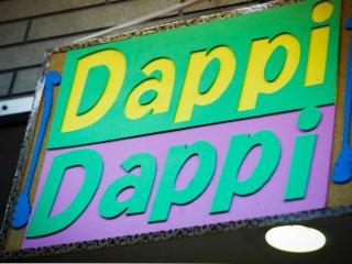 DappiDappiPet Store logo in Motomachi, Kobe
