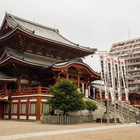 Views of Ōsu Kannon Temple