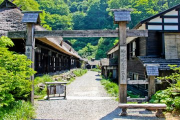 <p>The main entrance to Tsurunoyu Onsen</p>