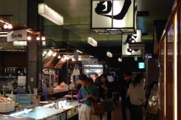 Mori no Ichiba Market in Sendai