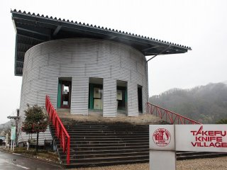 The main building of Takefu Knife Village with a museum,studios and a shop