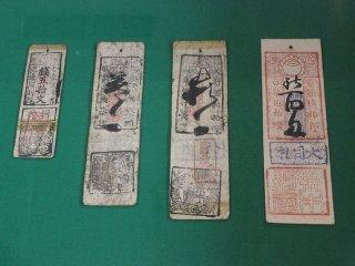 幕末1860および1864年に発行された福井藩札「万延銀札」。越前和紙でできている