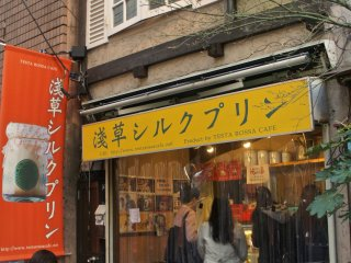 The shop is in a lane parallel to the Kaminarimon Gate and has just a few seats outside the shop to enjoy the pudding. Late afternoon is best, as you probably won't have to queue up.