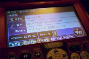 L'écran pour «commander »les chansons
