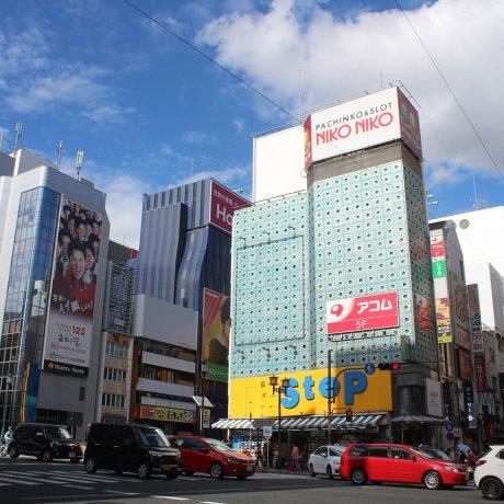 Faire du Shopping à Osaka : Namba