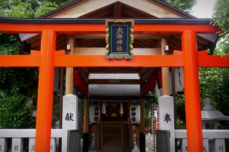 Ikuta Shrine and Garden