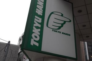 It's easy to find the way into TokyuHands in Shibuya