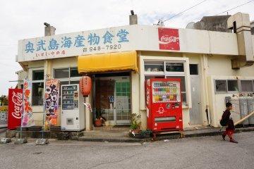 <p>據網友說CP值很高的奧武島海產物食堂</p>