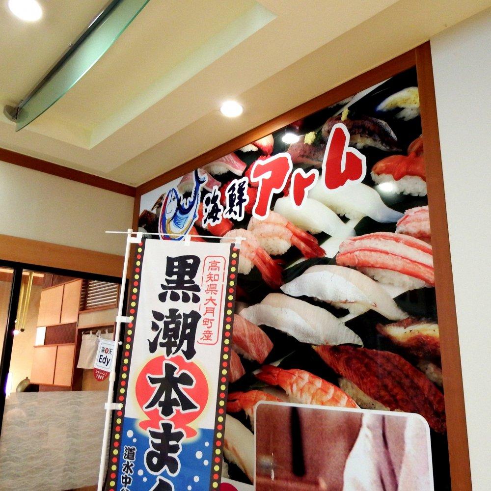 일본의 대표적인 만화 '테츠완 아톰'의 이름을 딴 것으로 보인다