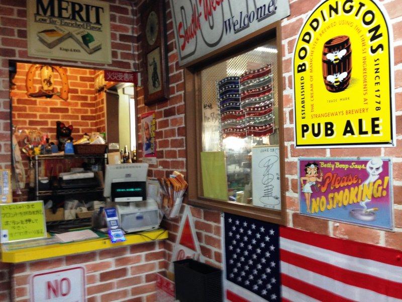 <p>Americana rules supreme at this Pub and Bar in Maizuru.</p>