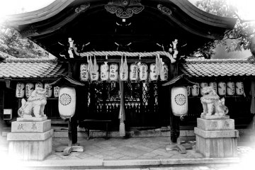 Kyoto's Gosho Hachimangu Shrine