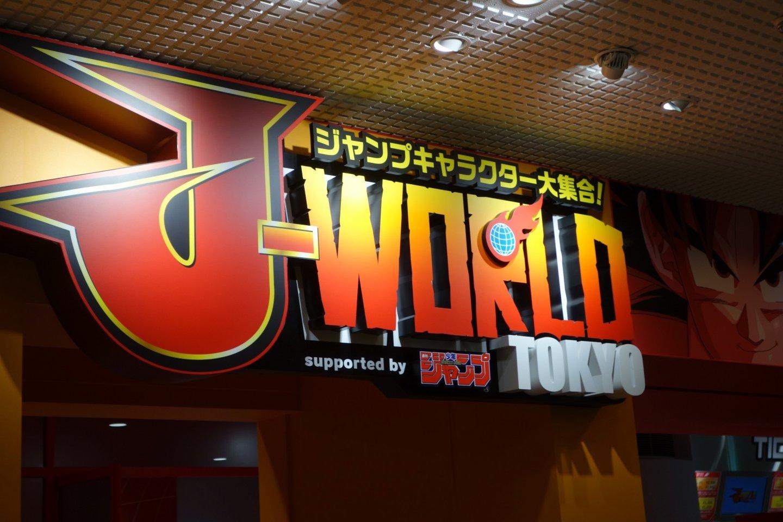 J-WORLD Tokyo entrance banner