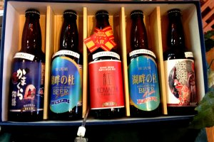 thử một số loại bia tươi lấy cảm hứng từ các kỹ thuật của Đức và các thành phần địa phương, như Kohan no Mori, hoặc Komachi Lager, được đặt tên theo gạo hạt Akita nổi tiếng được xuất khẩu trên toàn thế giới