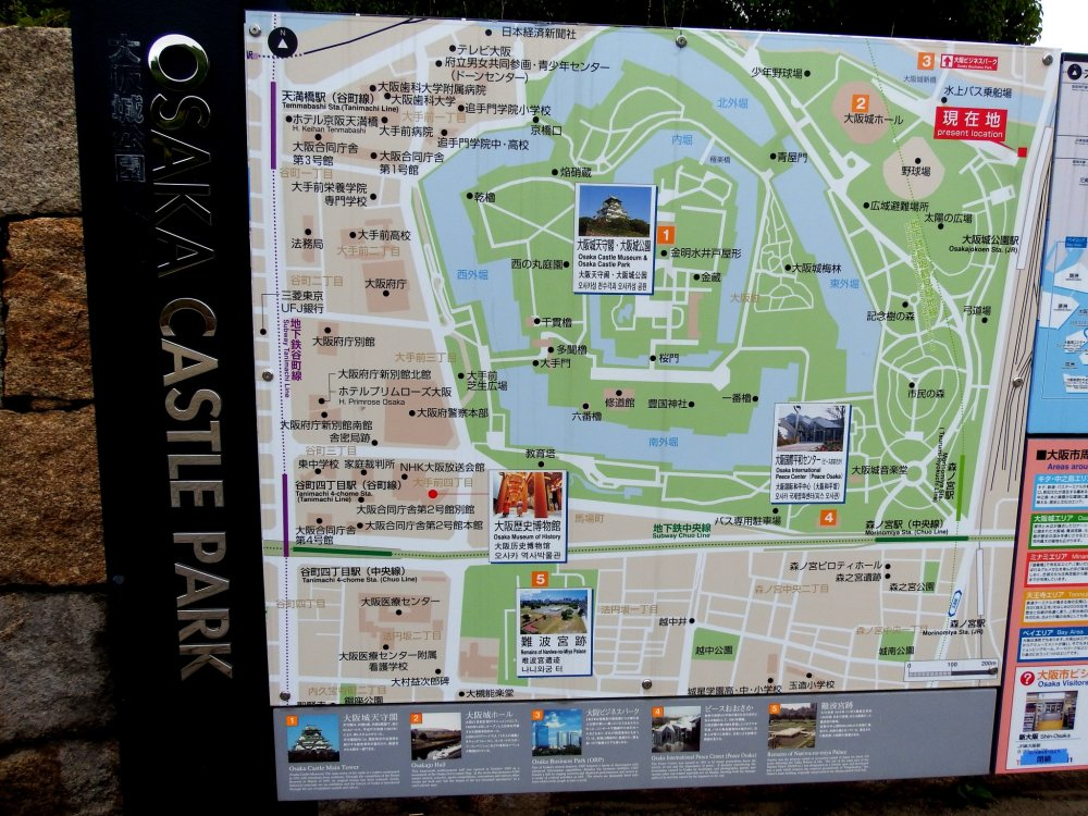 Ultimate Guide to Osaka Castle 01 Osaka Japan Travel Japan